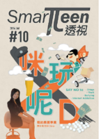 issue10